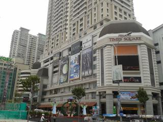 Penang Times Square, Birch Plaza