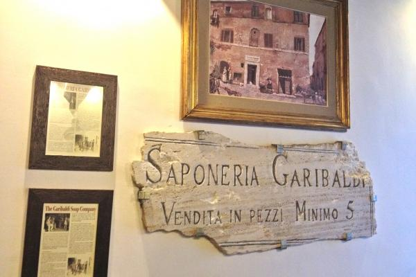 CR319 - Trastevere, Via Garibaldi - Image 1 - Rome - rentals