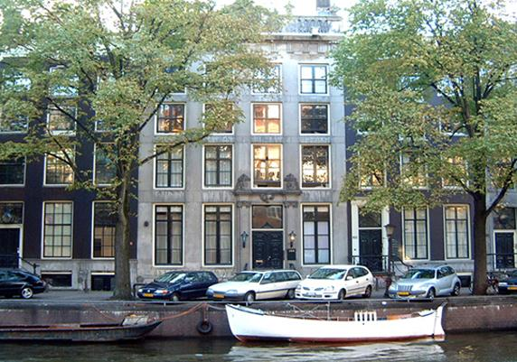 front of building - Beautiful and Picturesque on the Herengracht - Amsterdam - rentals