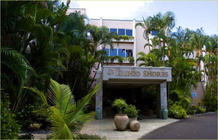 Kuhio Shores entrance. - Kauai Poipu Oceanfront Corner Unit Kuhio Shores - Kauai - rentals