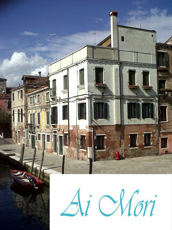 panorama BB - AI MORI B&B  A wonderful unexpected point of view - Venice - rentals