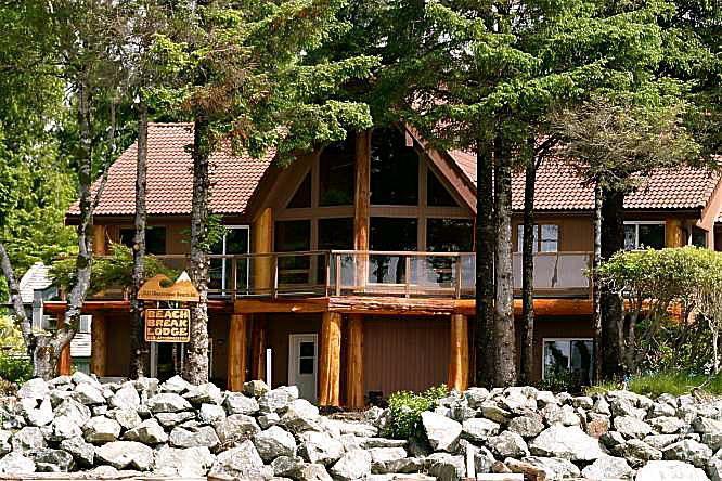 Luxurious Suites Right on the Beach - Beach Break Lodge - Tofino - rentals