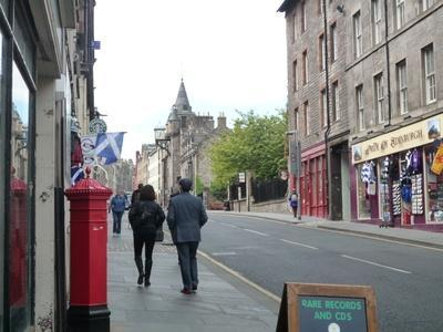 Looking up the Royal Mile from Bull's Close - Bulls Close, Royal Mile, Edinburgh City Centre - Edinburgh - rentals