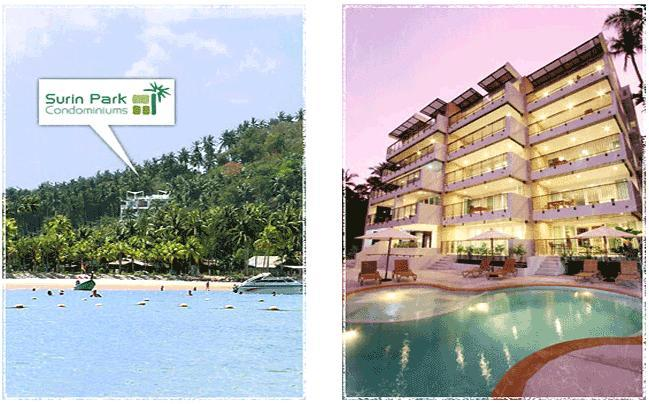Exterior - Sea view 2-bedrooms apt., a few steps to the beach - Phuket - rentals
