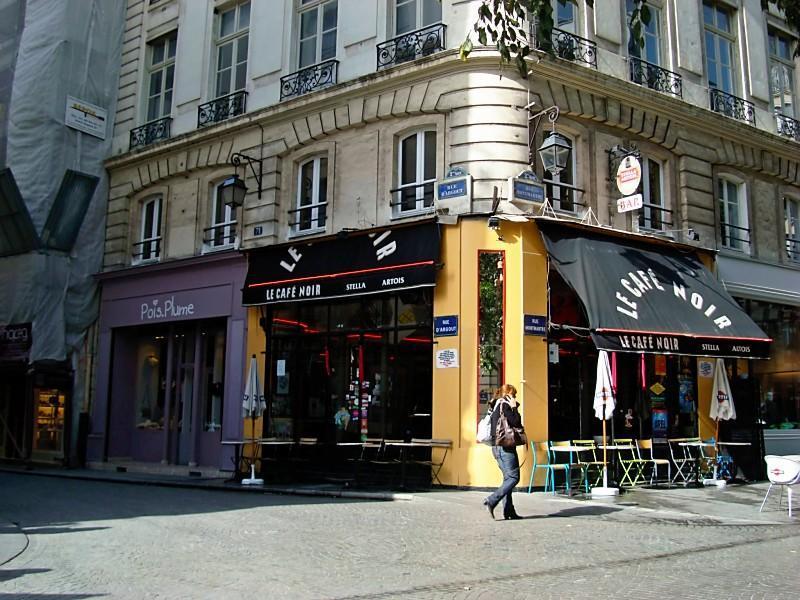 corner with rue Montmartre - Welcoming Vacation Rental in Louvre, Paris - Paris - rentals