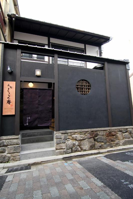 Stylish and innovative Machiya Townhouse lcoated in the central Kyoto near Kawaramachi and Gion - Stylish &  Innovative Machiya in the Central Kyoto - Kyoto - rentals