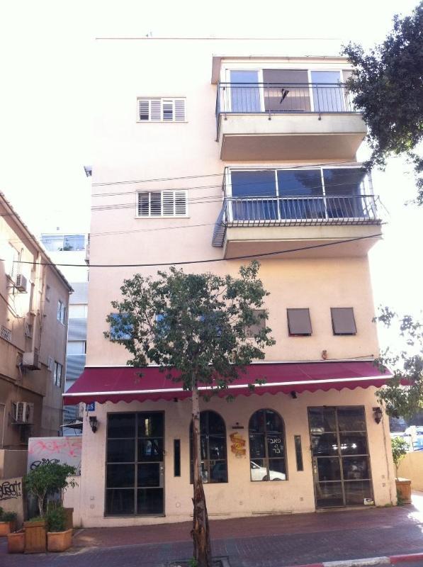 Building Exterior - Bograshov - 2 min walk to beach - 3br - Tel Aviv - rentals