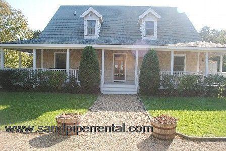 #7155 Delightful Katama beach home offers incredible privacy - Image 1 - Edgartown - rentals