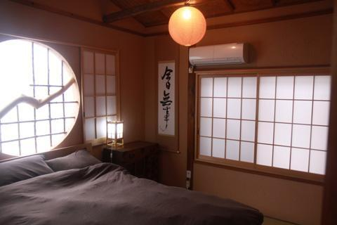 Jizo-An-Travellers Cottage-Beautiful Machiya - Image 1 - Kyoto - rentals