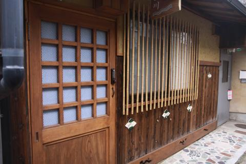 Shirakawa Cottage: Beautiful hut Best Location - Image 1 - Kyoto - rentals