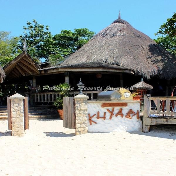 PARADISE PKU -  262999 - AUTHENIC KINGSIZE ROOM WITH RESTAURANT IN NEGRIL - Image 1 - Negril - rentals