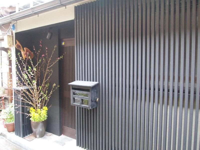 Entrance - Spend time in Kyoto like you live there - Kyoto - rentals