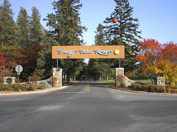 Breezy Point Resort - Breezy Point Condo - Breezy Point - rentals