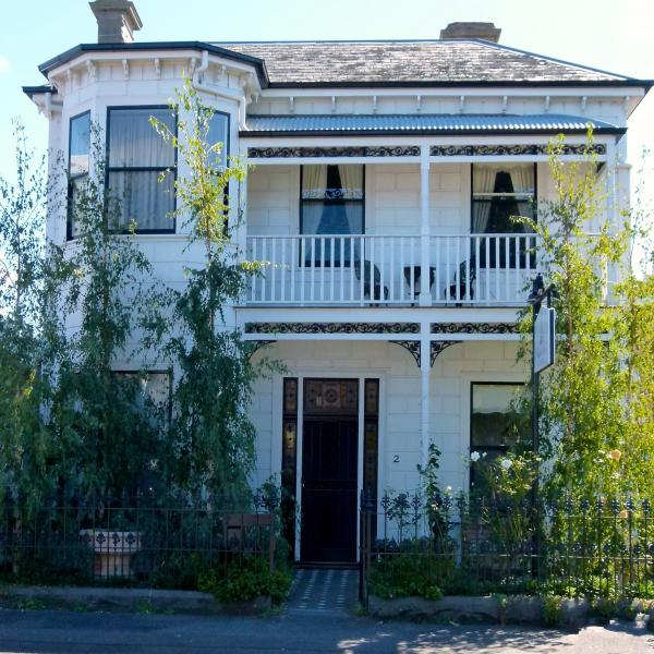 Captains Retreat B&B House - Captains Retreat B&B + Apartments (Melbourne) - Victoria - rentals