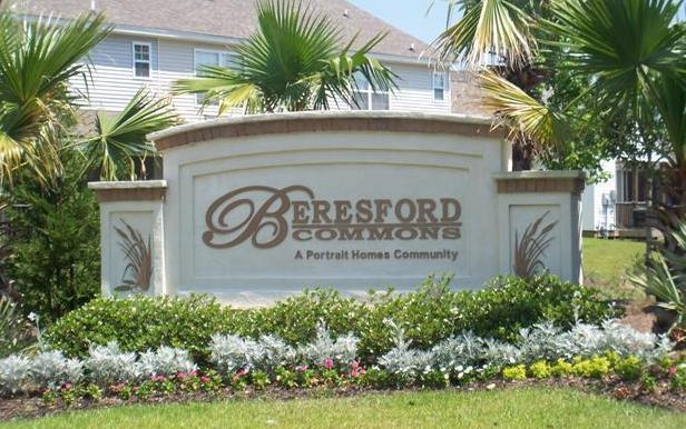 Condo Entrance - Tayrn:Charleston, SC Condo between beach/dwntown - Charleston - rentals