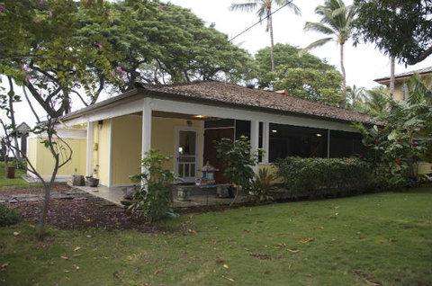 Blue Moon Hale Oceanfront Vintage Hawaiian Style Home ~ RA6268 - Image 1 - Puako - rentals