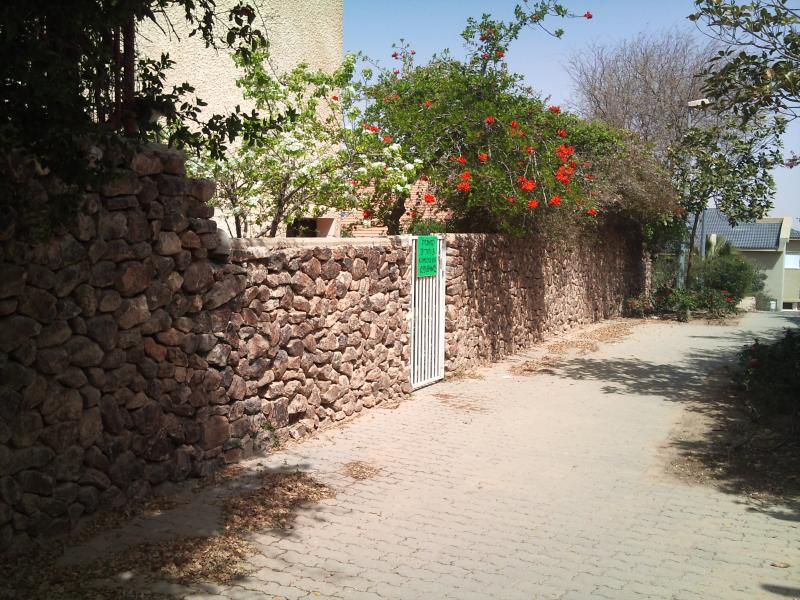 Perfect Place near the Dead Sea - Image 1 - Dead Sea Region - rentals