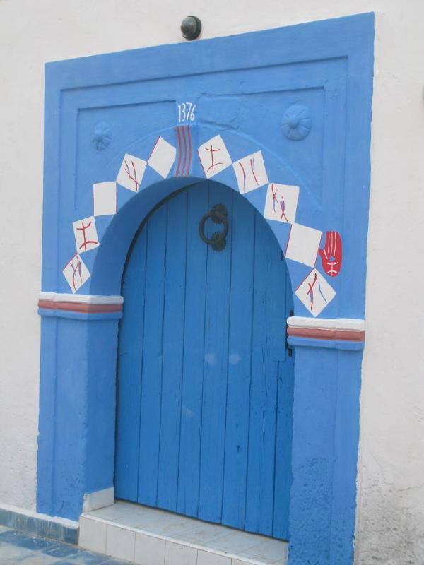 Moroccan Coastal Mountain Riad. Taghazout Morocco Room 3 - Image 1 - Taghazout - rentals