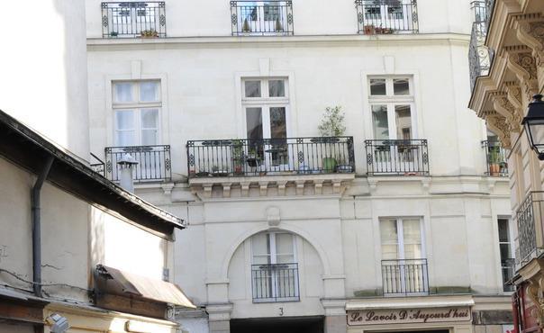 Nice appartment in Nantes  - FR-749-Nantes - Image 1 - Nantes - rentals
