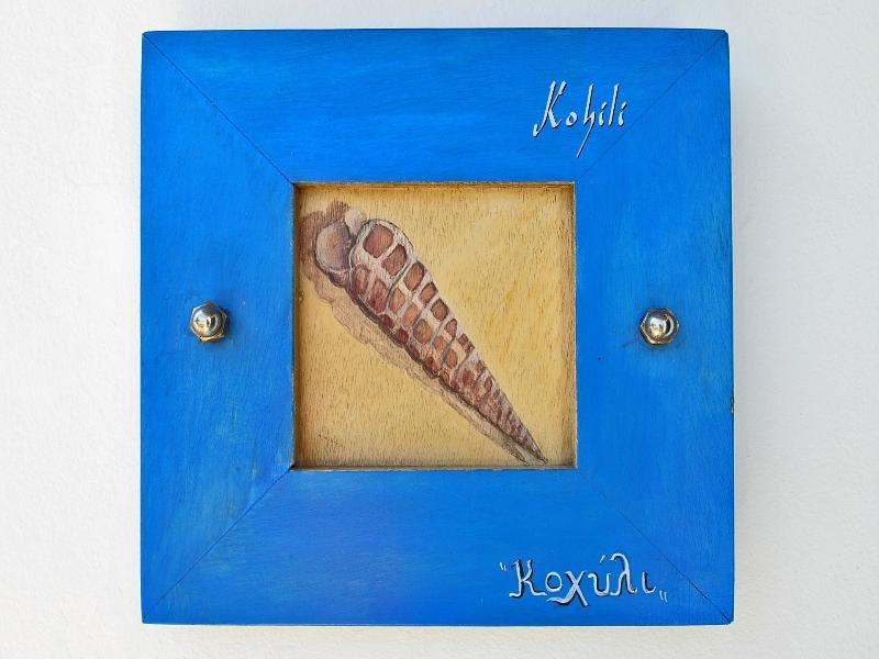 KOHILI - Image 1 - Kalafatis - rentals