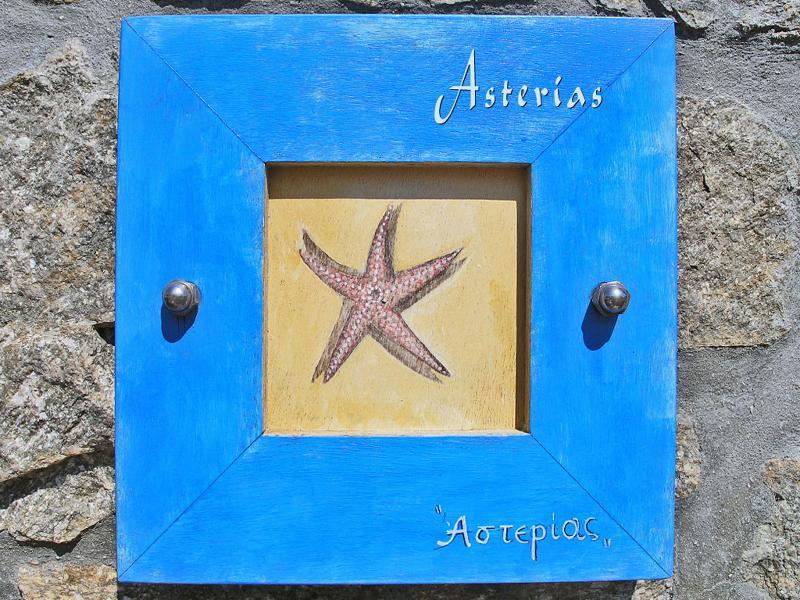 ASTERIAS - Image 1 - Mykonos - rentals