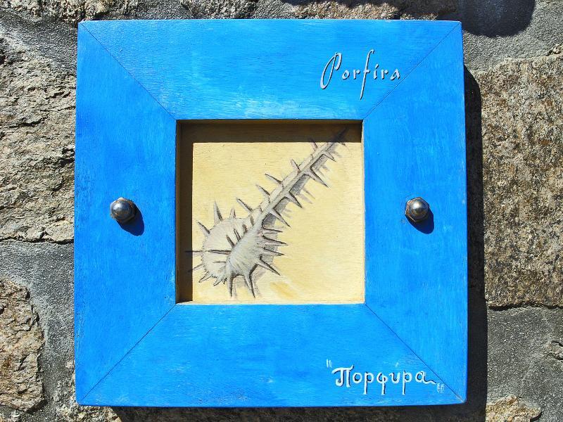 PORFIRA - Image 1 - Mykonos - rentals