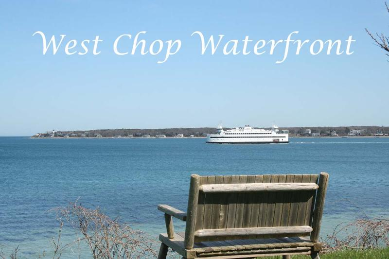 View - URMST - West Chop, Waterfront, Private Beach - Vineyard Haven - rentals