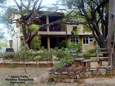 """""""Upies Folly"""" Holiday Bungalow - Upie's Folly, Holiday Bungalow  -   A Home away fr - Habarana - rentals"""