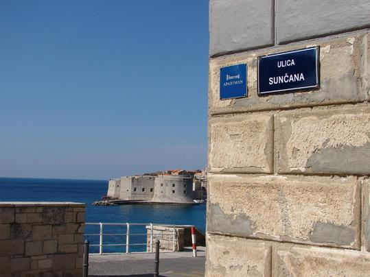 Dubrovnik Luxury BonBon studio, Ploce area **** - Image 1 - Dubrovnik - rentals