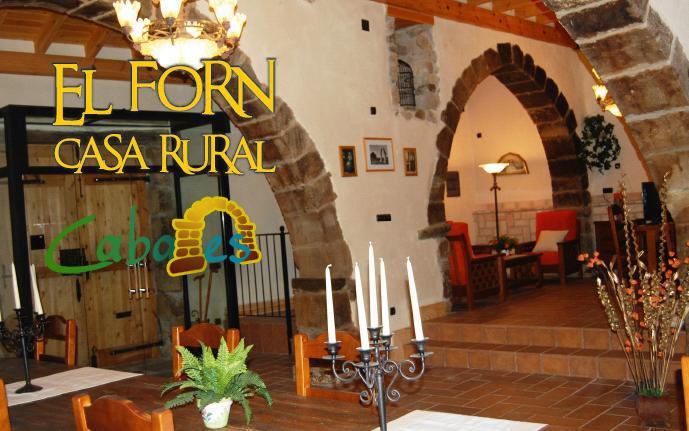 El Forn del Sitjar - Image 1 - Cabanes - rentals