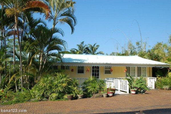 Our home has your private guest apartment in the back. . - Garden 2-bath Rosemary suite $45-$65 - Kailua-Kona - rentals