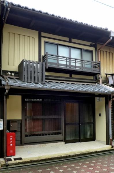 Experience real Kyoto Life! - Image 1 - Kyoto - rentals