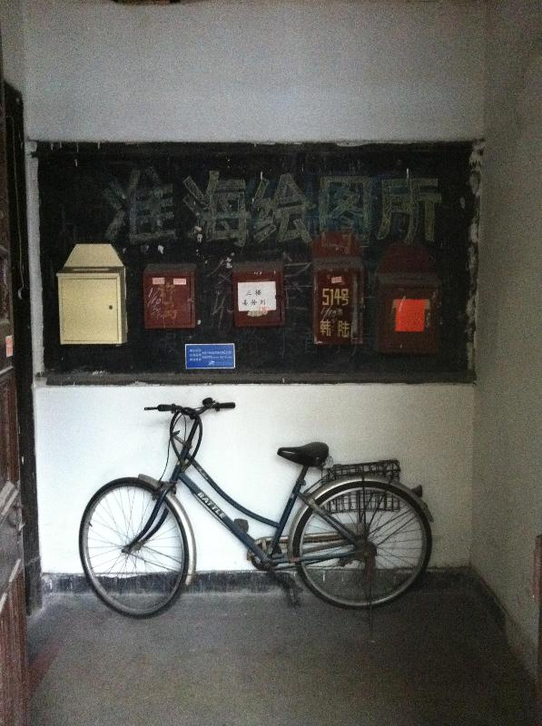 Quaint Duplex Apartment in the French Concession - Image 1 - Shanghai - rentals