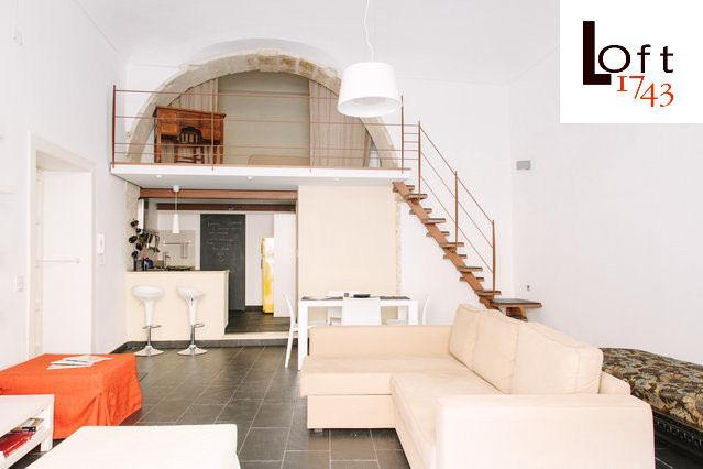arcoSuite Livingroom - 1743LOft arcoSuite, da 2 a 5 posti, Siracusa - Syracuse - rentals