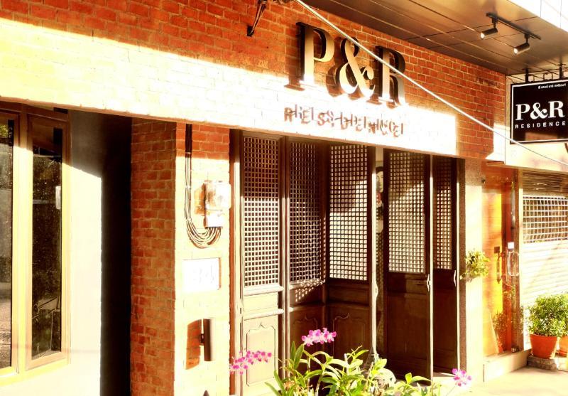 P&R RESIDENCE morning time - P&R Residence, BANGKOK - Bangkok - rentals