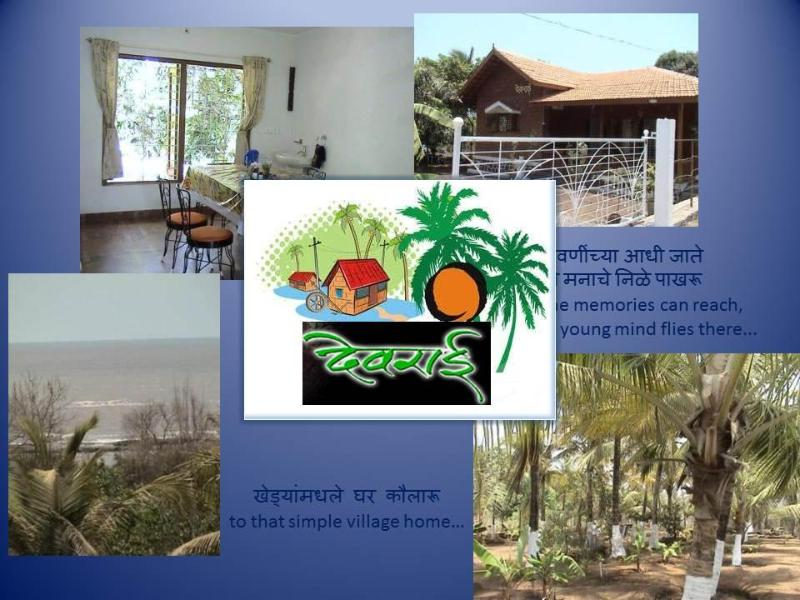 Devrai Farm House - Devrai: MTDC approved bungalow near Kashid beach - Raigad - rentals