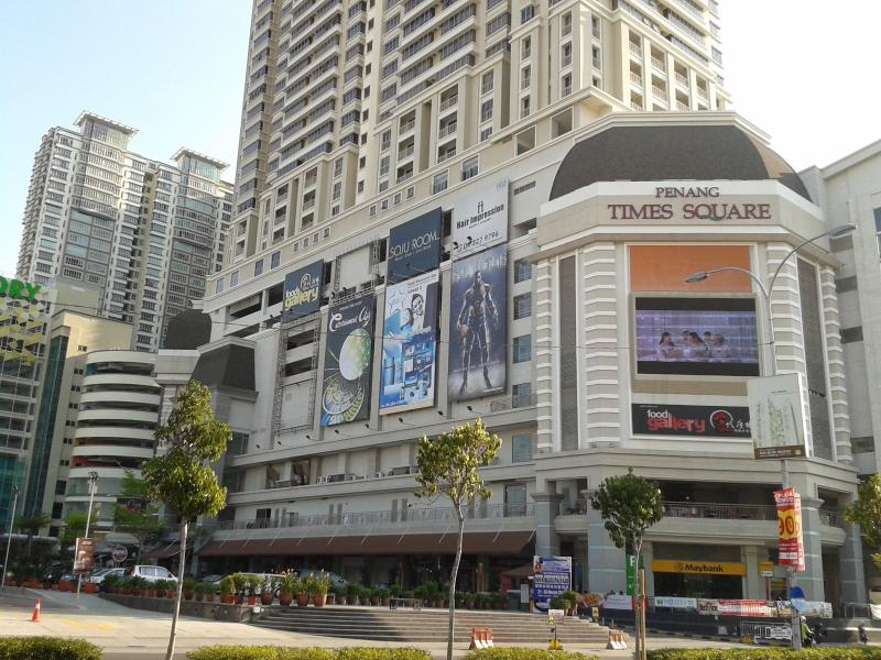 Penang Times Square Frontage - Penang Times Square, Birch Plaza 18 - Georgetown - rentals