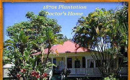 1870's Plantaiton Doctor's Home - Haiku Plantation,  4 Bedroom 1870s  Historic Home - Haiku - rentals