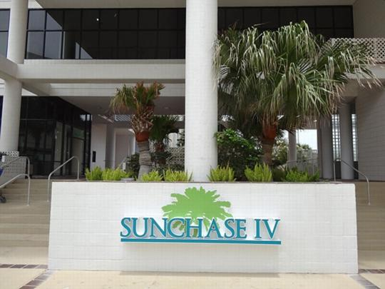 Sunchase IV 306 Great views, 2 levels, 3 balconies - Image 1 - South Padre Island - rentals