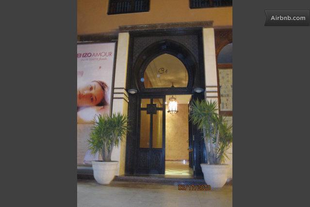 Aparment for rent marrakesh Gueliz Morocco - Image 1 - Marrakech - rentals