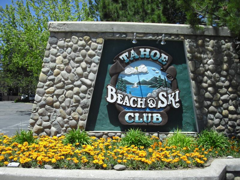 Entry Sign - Lakefront suites minutes from Heavenly, casinos - South Lake Tahoe - rentals