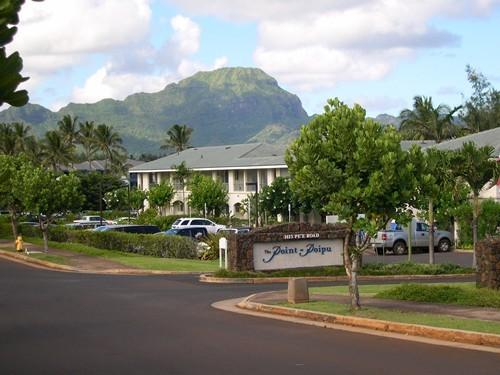 Entry to Point at Poipu Resort - Ocean View Condo in Resort Setting - Poipu - rentals