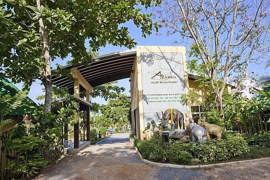 Krabi Beachfront Resort Deluxe Suite - Image 1 - Sai Thai - rentals