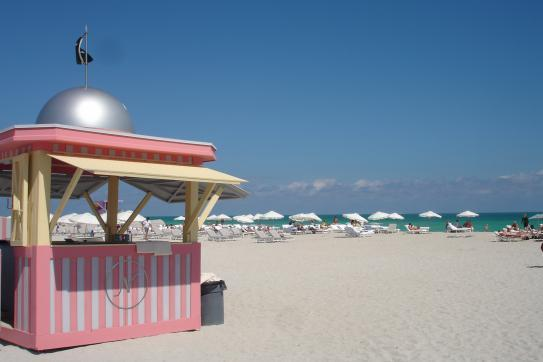 Oceanfront Accommodation - South Beach - Oceanfront at Shelborne South Beach Resort - Miami Beach - rentals