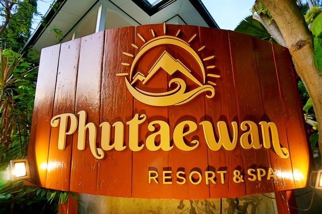 Baan Phu Pha Resort, Bophut Koh Samui - Image 1 - Koh Samui - rentals