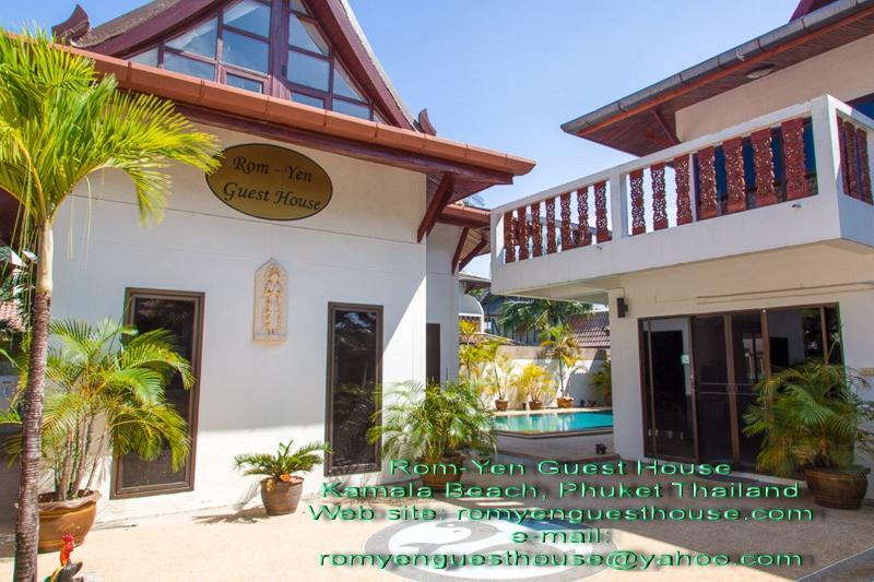 One bedroom rental house on left side - Rom Yen Guest House - Kamala - rentals