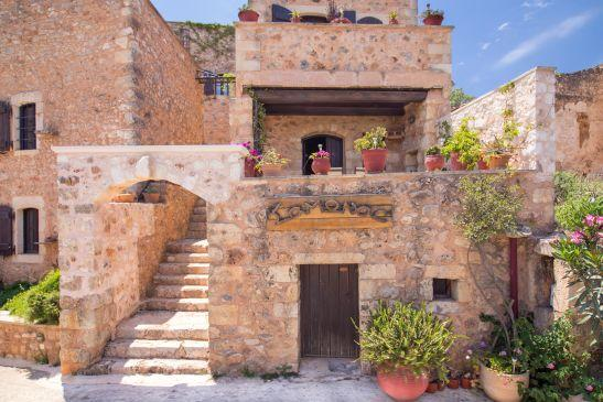 Front of property - Samonas - No2 Mantzourana / One bedroom villa. - Samonas - rentals