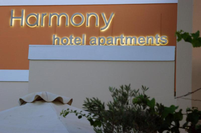"Harmony Hotel Apartments ""IRIS"" for 2-3 Persons - Image 1 - Longos - rentals"