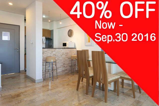 Apartment in Galare Thong Chiang Mai Thailand - Image 1 - Chiang Mai - rentals
