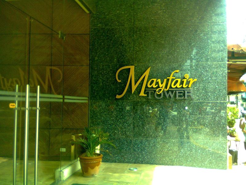 front entry - condo near the bay of Manila, views of Rizal Park - Manila - rentals